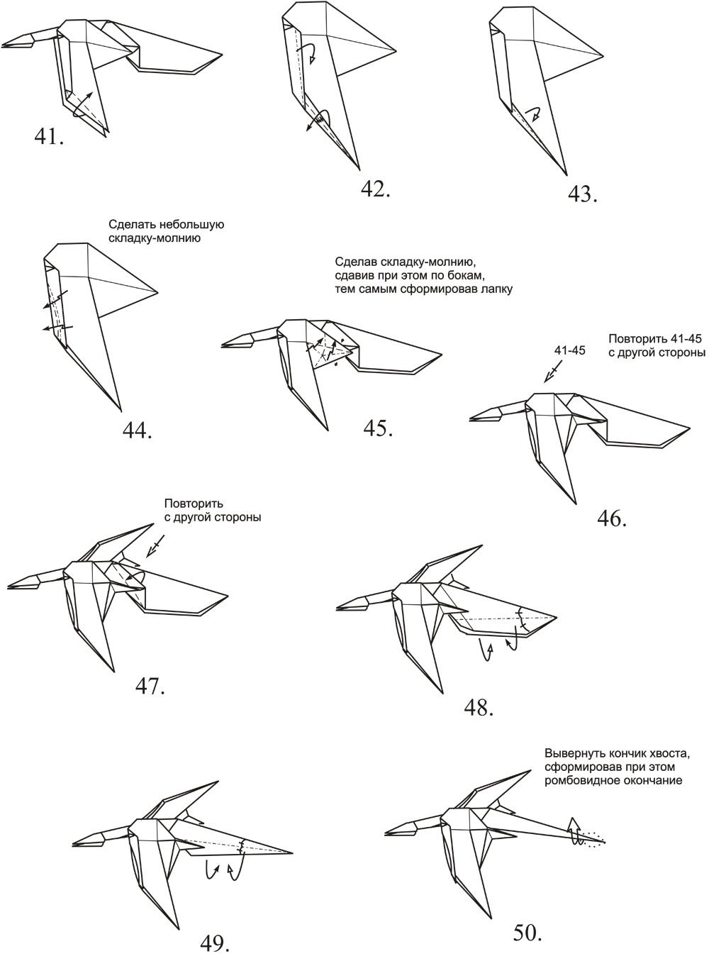 Как сделать динозавр из бумаги своими руками